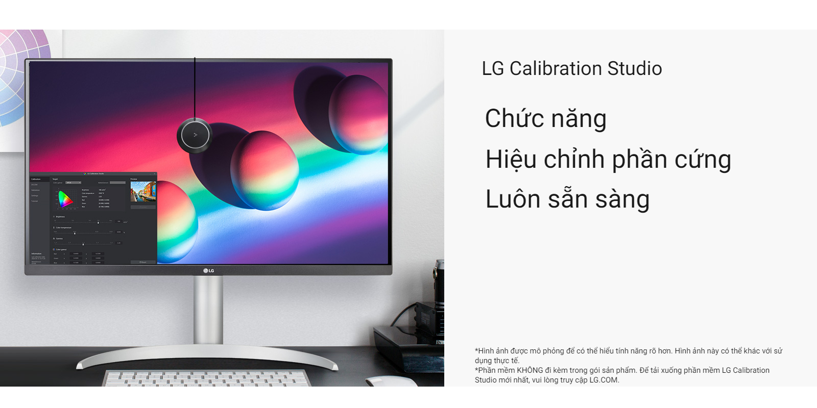 LG Calibration Studio