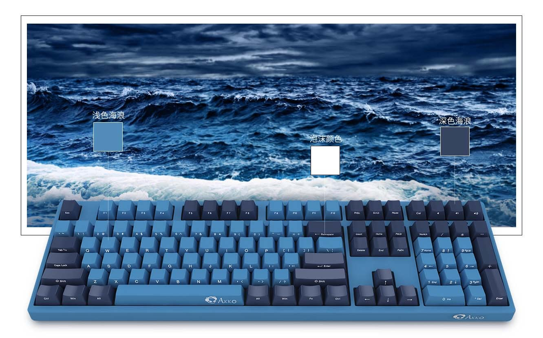 Akko 3108SP Ocean Star
