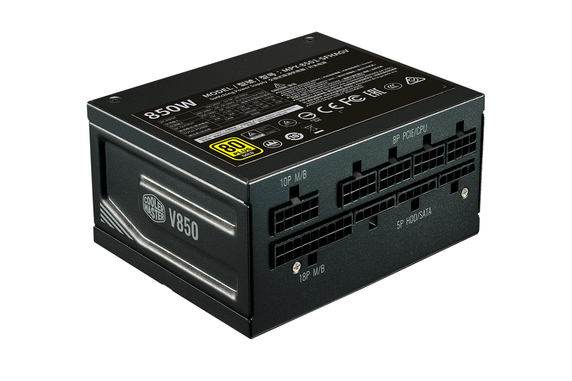 V850 SFX GOLD tích hợp cáp full-modullar