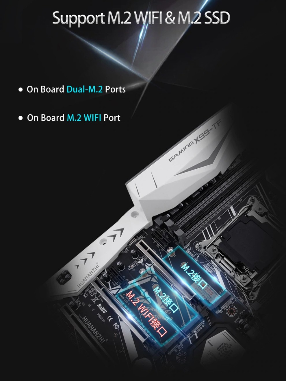 Huananzhi-X99-TF-Gaming-M.2