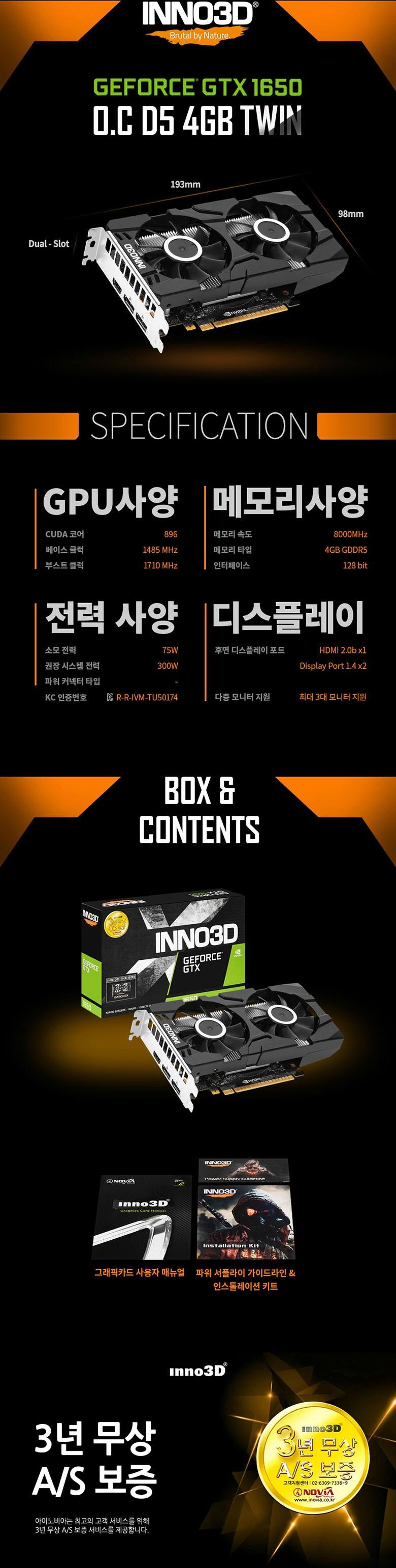 INNO3D GTX 1650 X2 OC 4GB