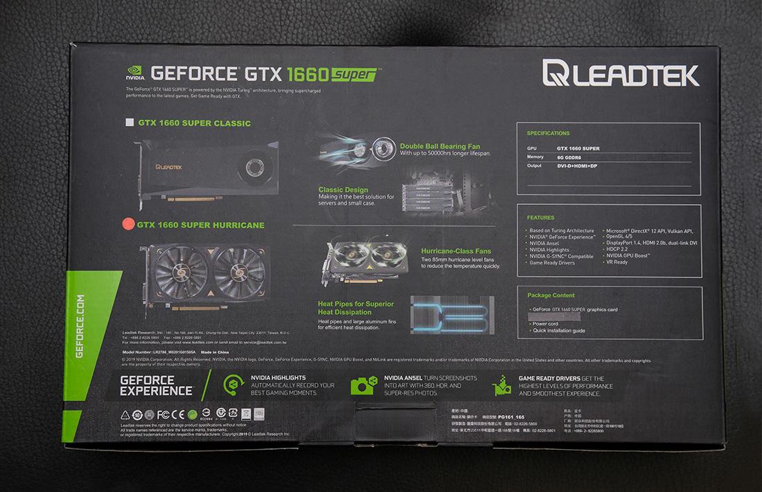 Leadtek WinFast GTX 1660 SUPER HURRICANE box back