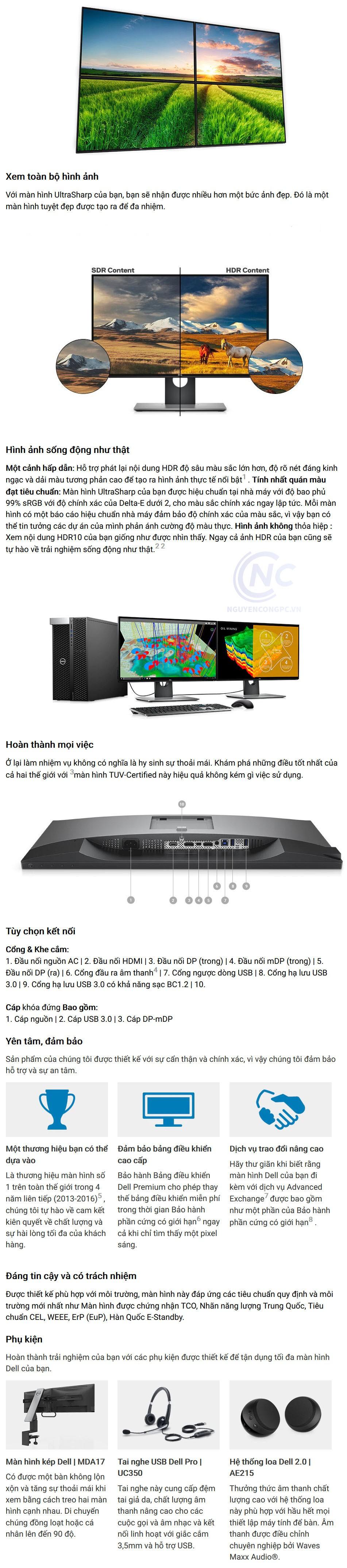 Dell U2518D Ultrasharp
