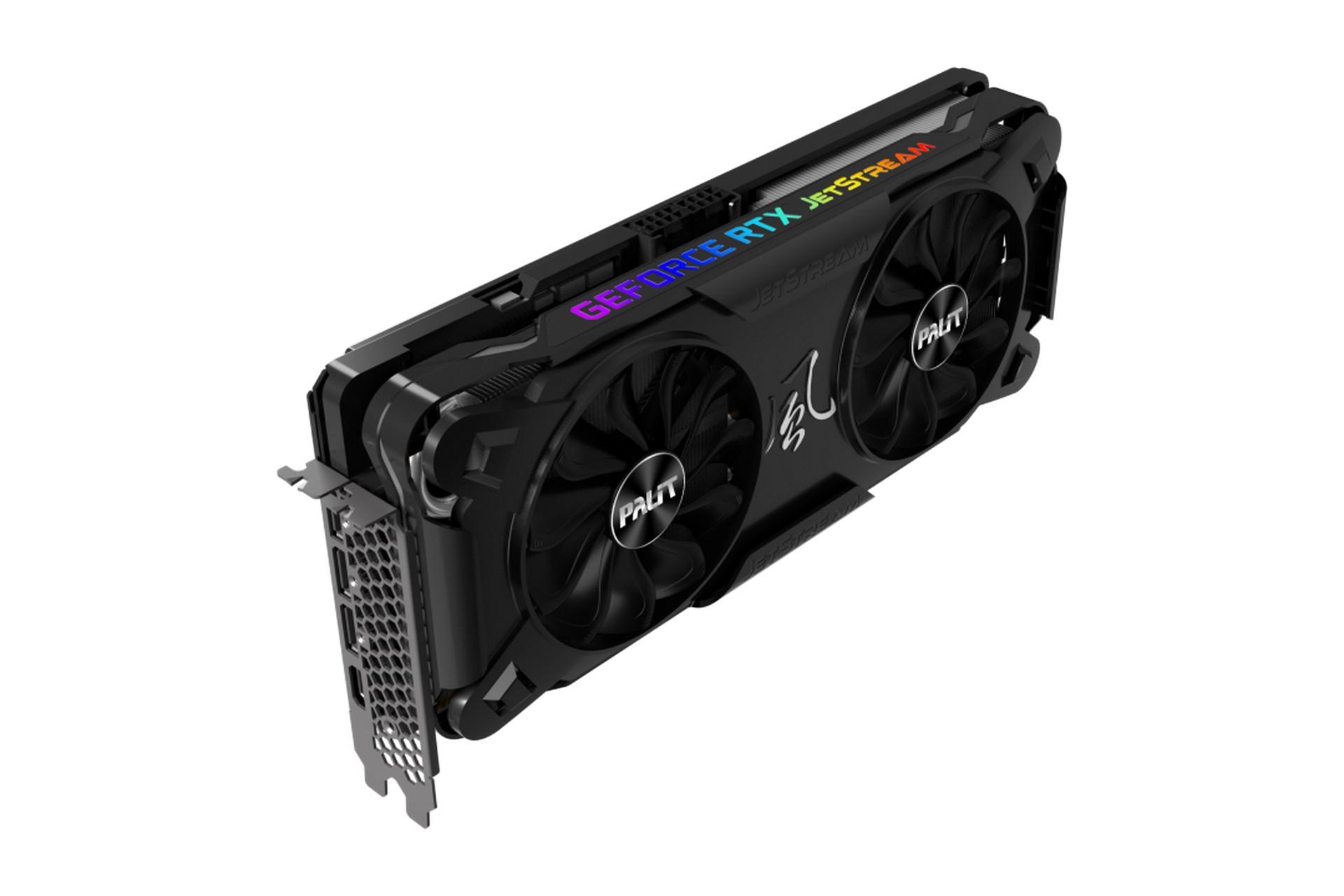 GeForce RTX 3060 Dual RGB