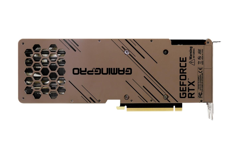 GeForce RTX 3080 GamingPro Backplate