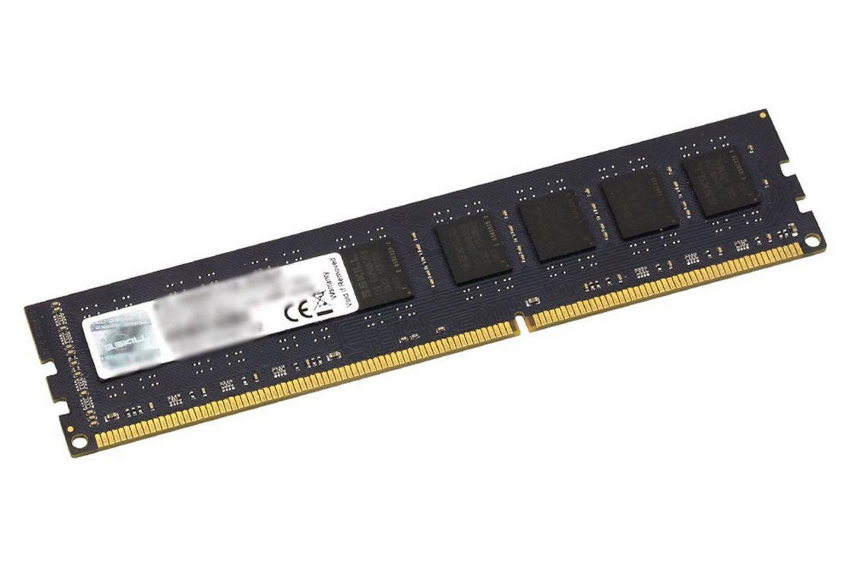 Khả năng tương thích cao với hệ thống DDR4 mới nhất!