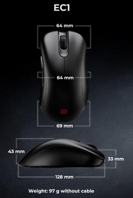 Kích thước của chuột Zowie EC1
