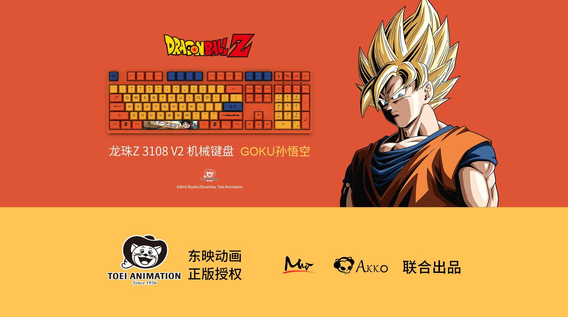 Bàn phím cơ Akko 3108 V2 Dragon Ball Z – SONGOKU