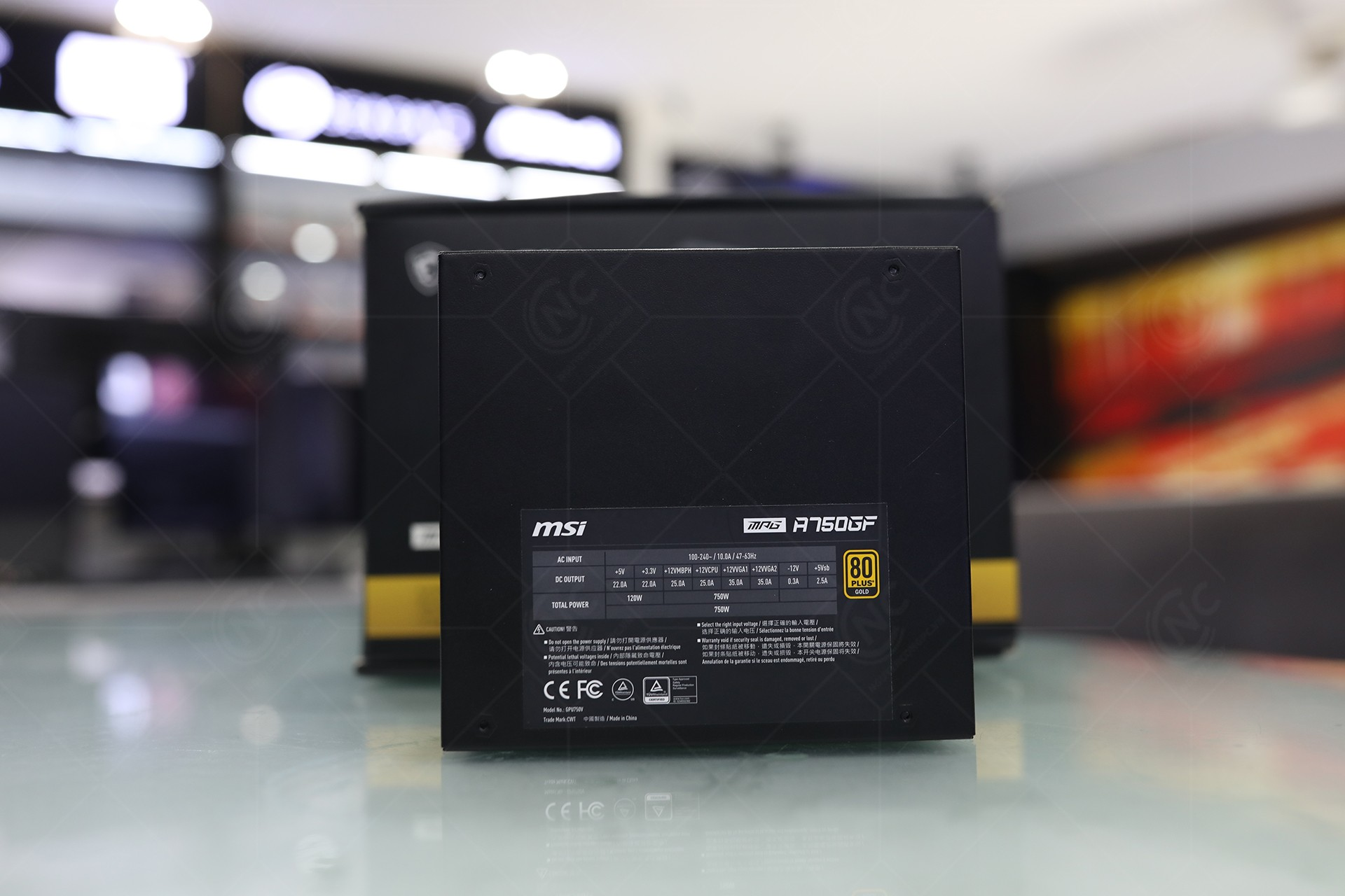 psu MSI MPG A750GF