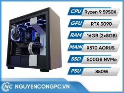 NCPC ULTIMATE GAMING AMD
